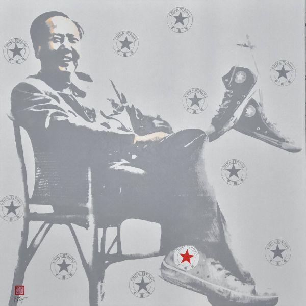 李紹榮-中國強 China Strong