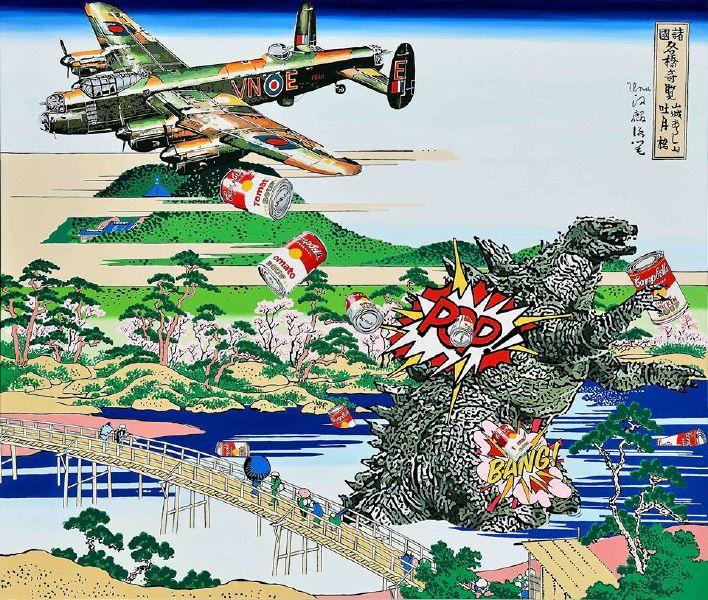 黃麟詠-西方神獸大戰日本神獸 The Western Mythological Animal Fights the Japanese Mythological Animal