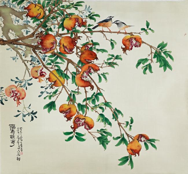陳士侯- 石榴雙禽