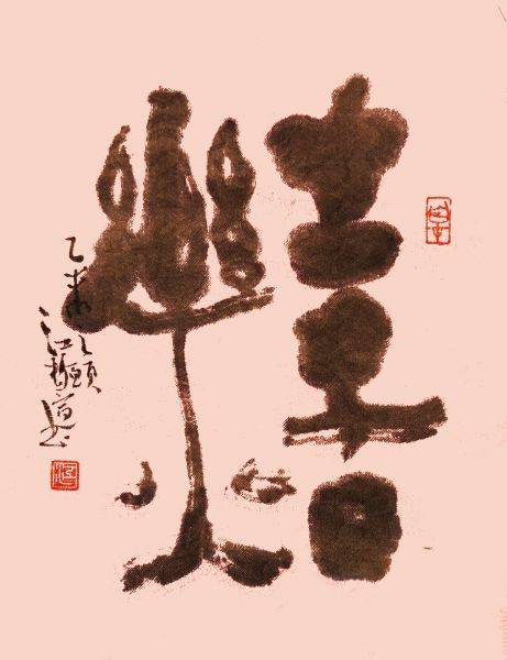 江柏萱-喜樂