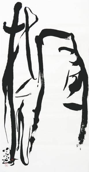 江柏萱-撓腮