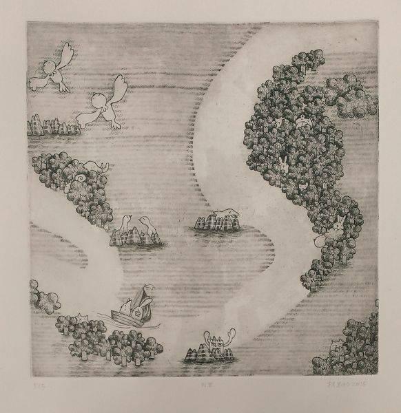 林思彣 -川、互相包容