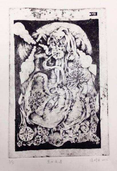 張妤安  -女巫之手