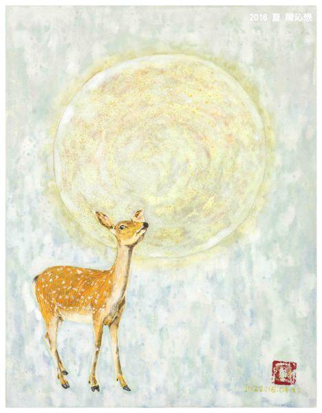 陳沁懋-月鹿