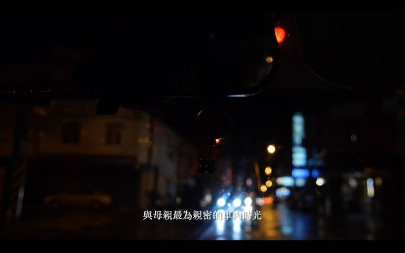 楊禮瑛-Untitled