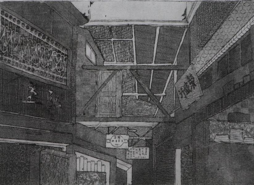 林芷吟-當時代經歷建築