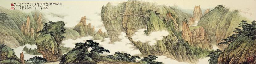周澄-巖岫興雲