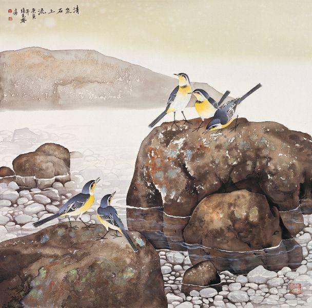 張克齊-清泉石上流
