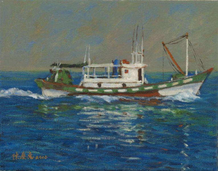 陳慶惠-綠色拖網船