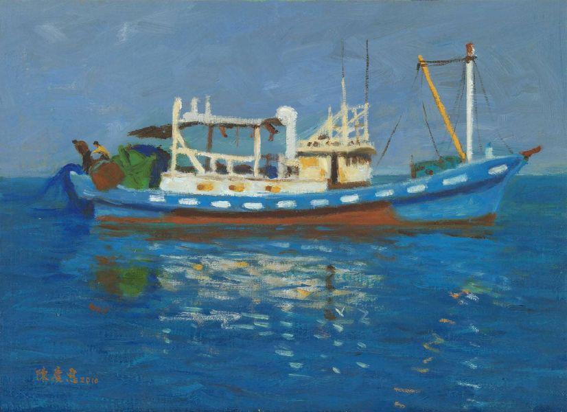 陳慶惠-作業拖網船