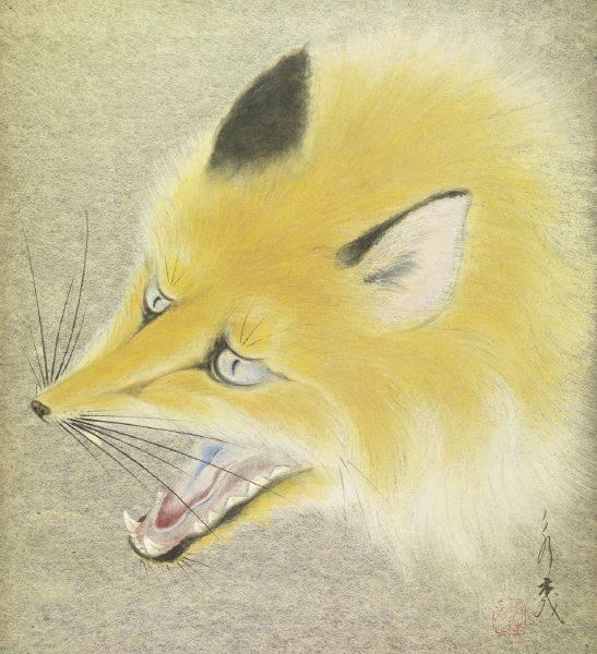 陳永森-金 狐