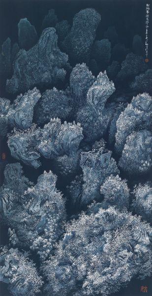程代勒-樹擁峯迴泉聲合