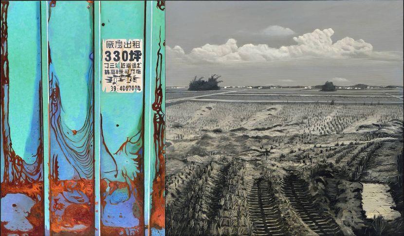 林美蕙-逐年消逝的風景(十二)