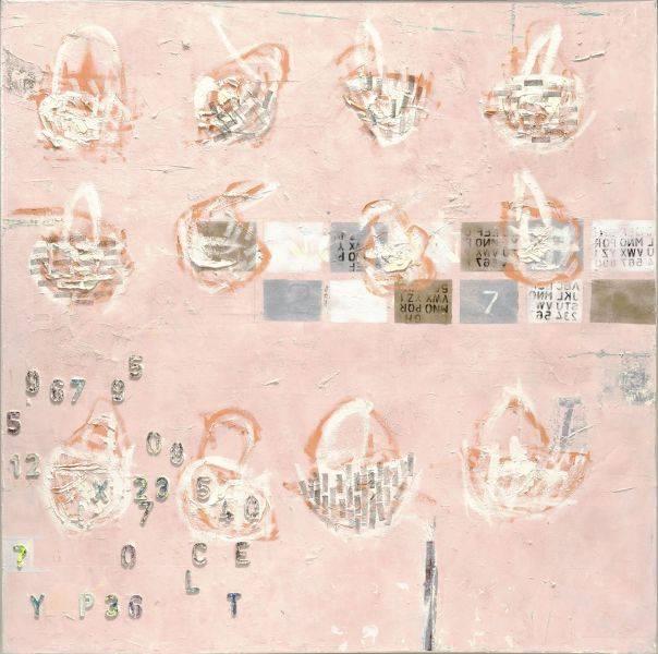 楊林-十二籃子