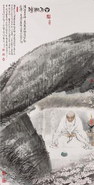 林章湖-日月桐修