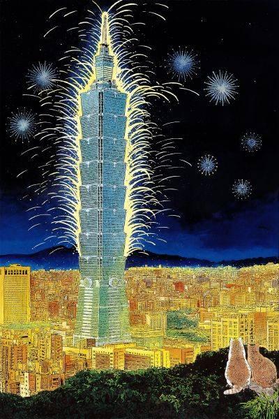 林宗範-2013迎接新幸福