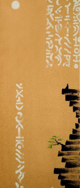 李善單-菩提‧自心 Bodhi‧Mind of the Self
