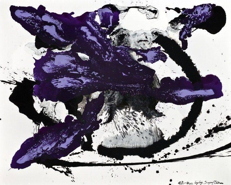 瑪馨玲-合氣一相╱紫氣東來‧御風逍遙