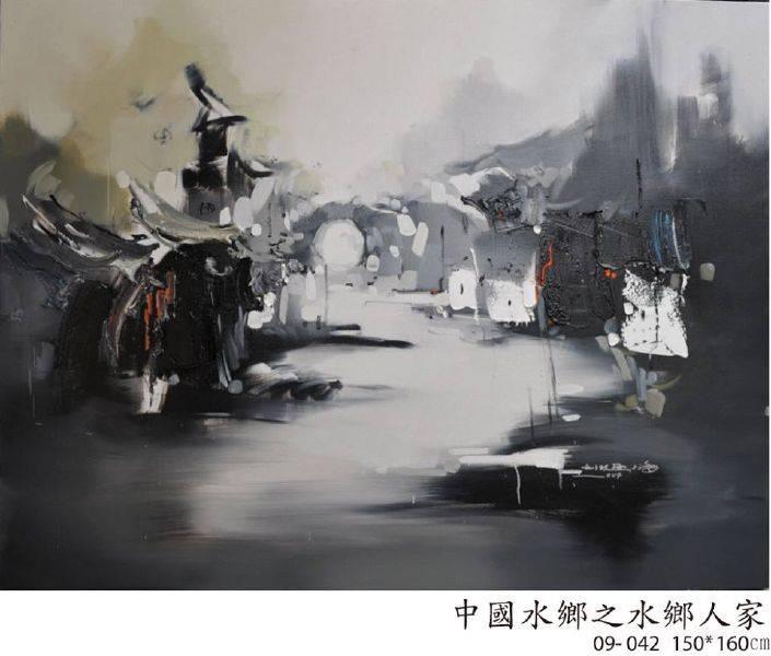 劉玖通-中國水鄉之水鄉人家