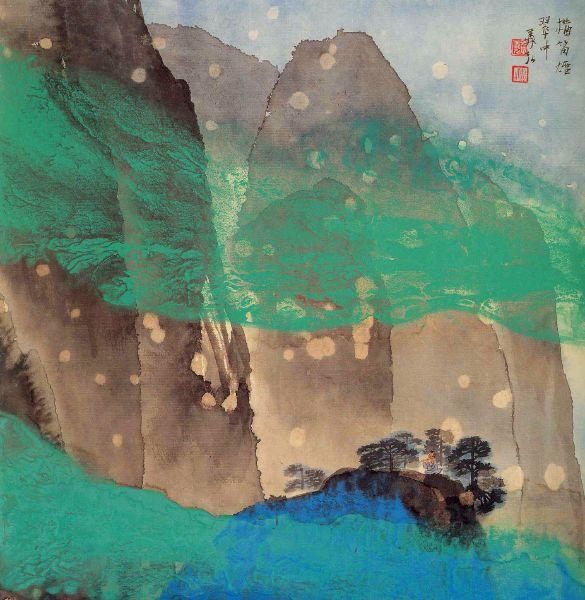 李義弘-黃山雨奇冊