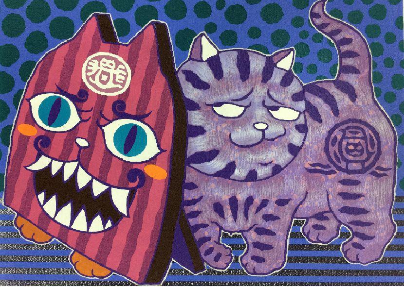 廖堉安-大貓擋箭牌 The Shield of Big Cat