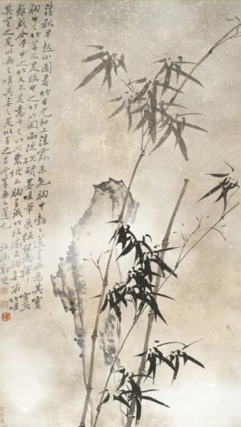 李二男-墨竹圖2  A china ink painting that depicts bamboo2