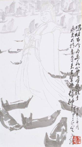 李奇茂-天上聖母