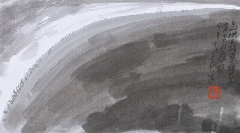 李奇茂-歷史痕跡