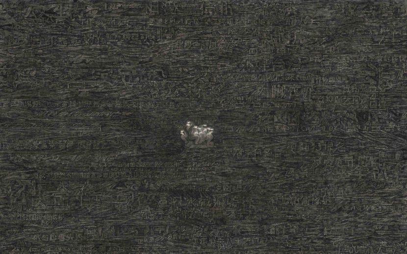 顏妤庭-碎散的昨日