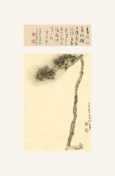 李義弘-畫松