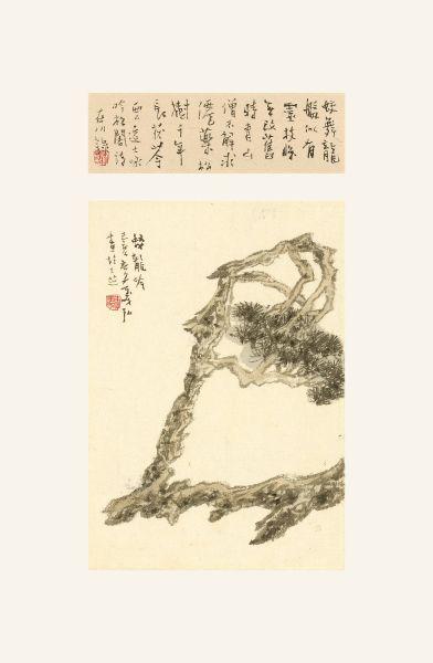 李義弘-蛟龍吟