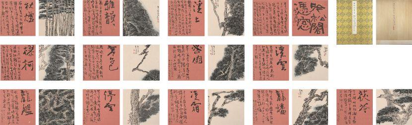 李義弘-吟松閣憑窗集冊