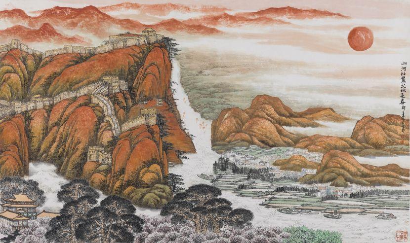 鄭百重-山河壯麗