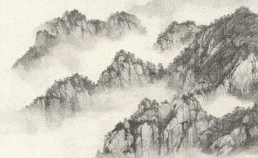 李君毅-霧起雲湧