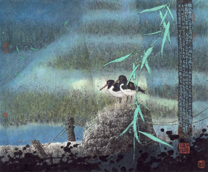 李振明-濕地雙棲A