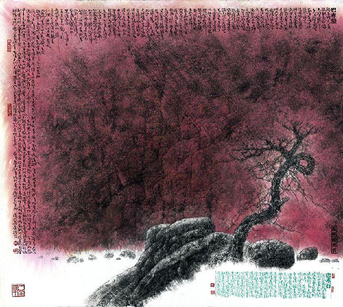 李振明-也赤壁也木石
