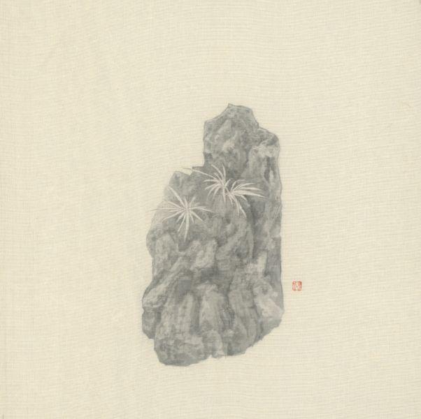 李英皇-石植蒲之三