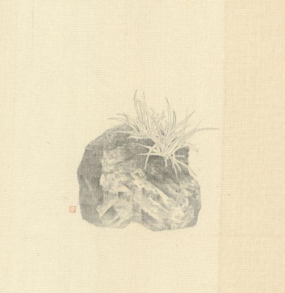 李英皇-石植蒲之二