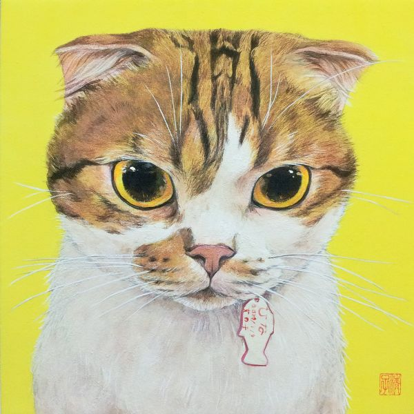 伊藤清子-Portrait Hina