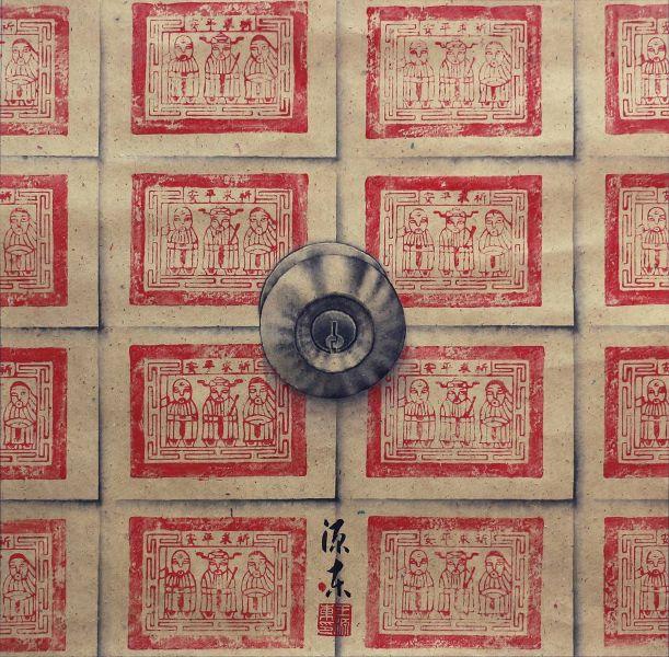 王源東-心門-2
