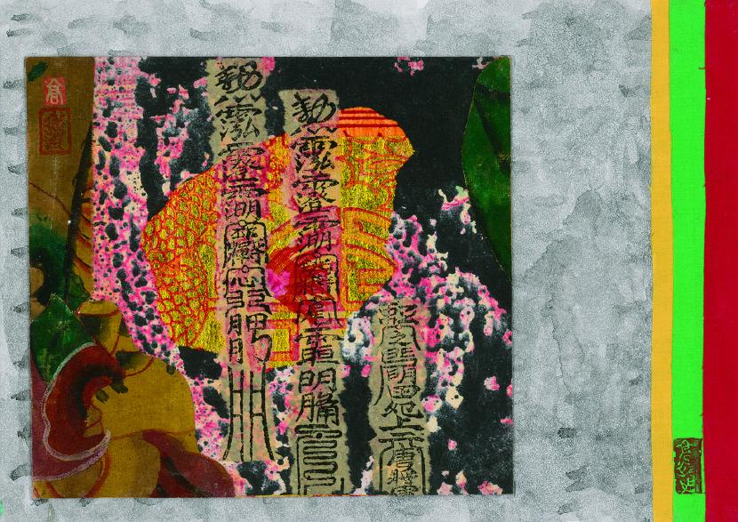 高蓮貞-靈界零界