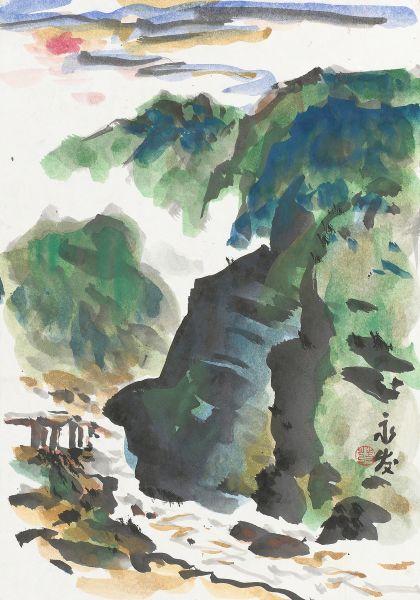 林永發-太魯閣國家公園