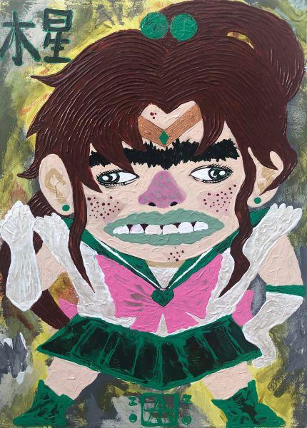 陳泰樺-美少女戰士小妹妹系列|木星仙子