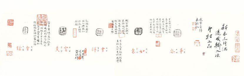 張嘉哲-Simplified Cangjie - 5 lute