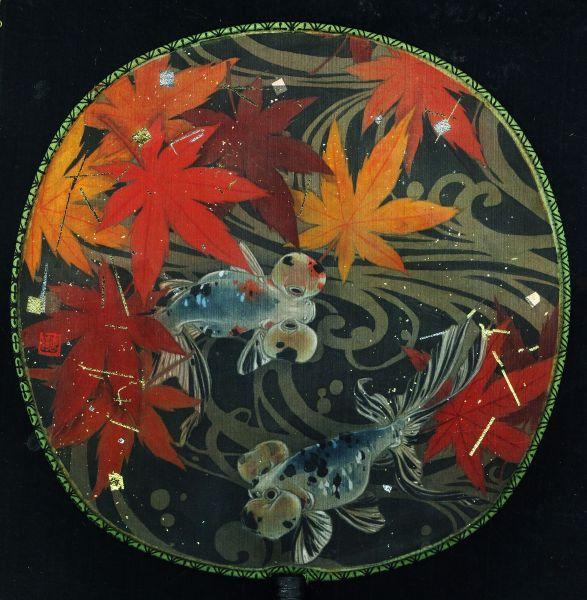 李逸琦-秋葉。流水