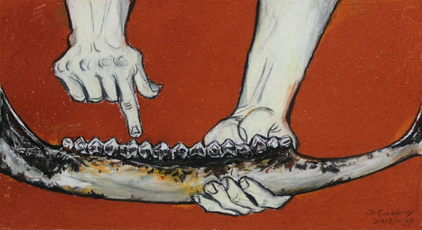 紀福堂-手中的骨頭 The bone in my hands