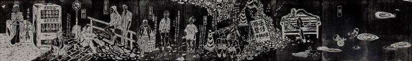 黃琬玲-昆明街 96 巷
