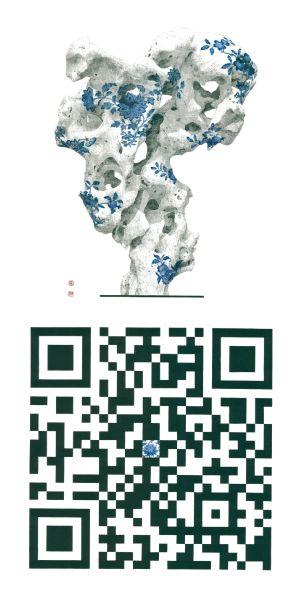 陳建發-青花符碼