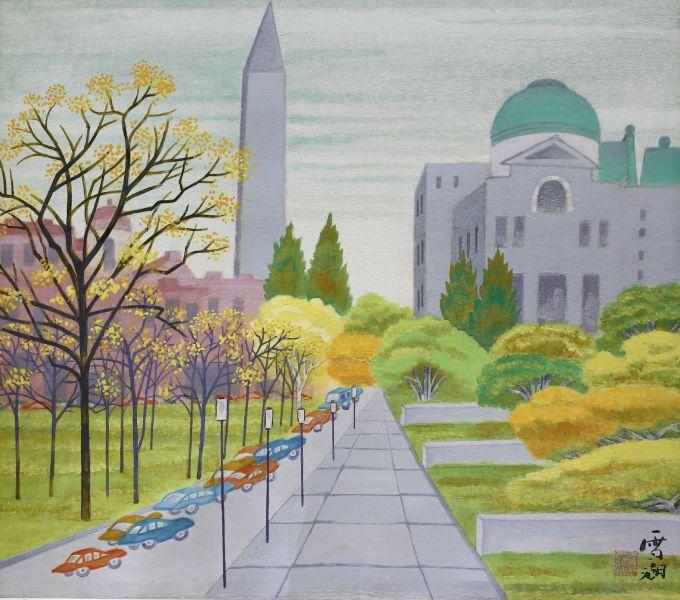 郭雪湖-城市秋日(華盛頓) Autumn in Washington