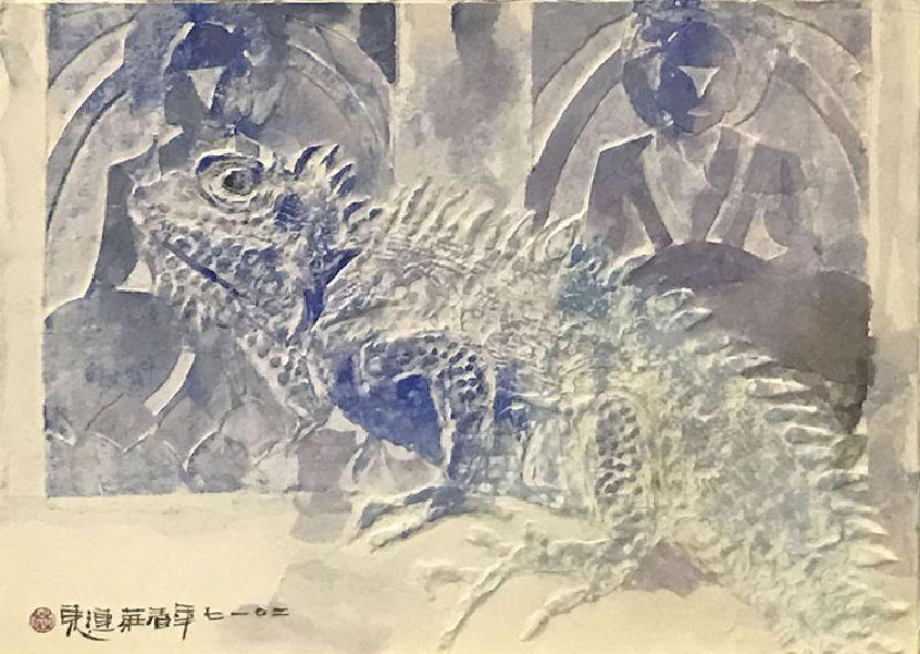 莊連東-佛說・說佛(4)